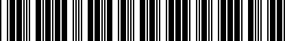 Barcode for 4F0947175